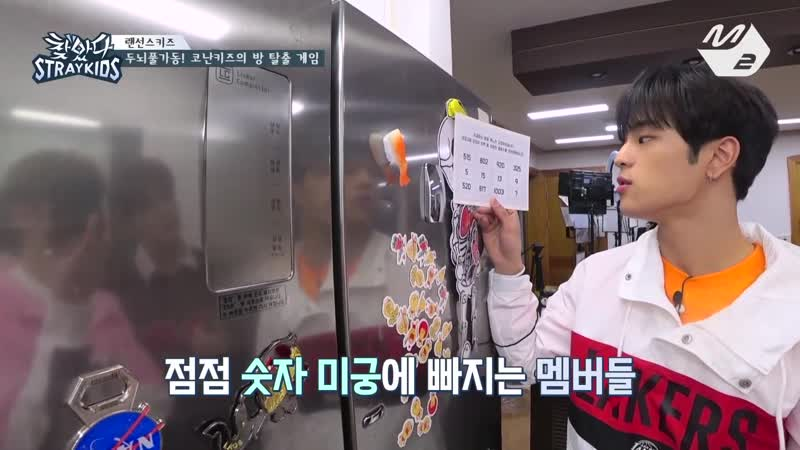 190424 Stray Kids excerpt Finding Stray Kids Ep 6