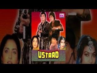 Ustaad (1989) Hindi Full Length Movie | Vinod Khanna, Jayaprada, Asha Parekh, Chunky Pande