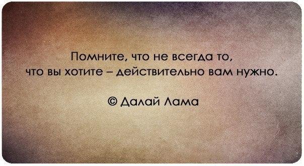 http://cs411131.vk.me/v411131856/a072/s1-LfFvoT0s.jpg