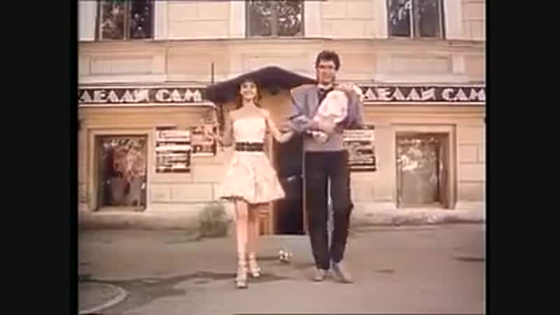 """Маски Шоу - """"Одесса-Мама"""" (1987)"""