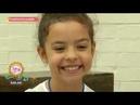 ¡Mariana Garza habla del sistema de educación de su hija Sale el Sol