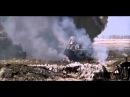 Любэ - Комбат ВОВ - WW2 Сталинград Stalingrad