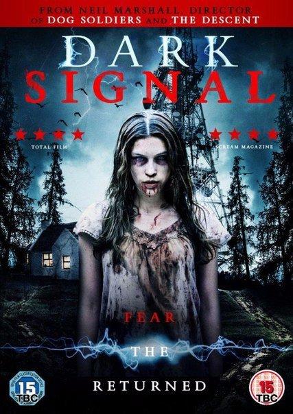 Тёмный сигнал (2016) HD