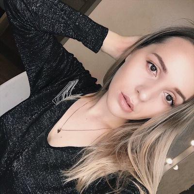 Алина Наволокина