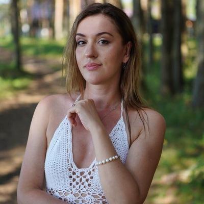 Алёна Паршина