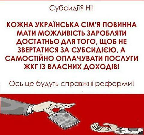 Директор Всемирного банка по Украине Фан: Власти провели ряд успешных реформ, но многое еще предстоит сделать - Цензор.НЕТ 2738
