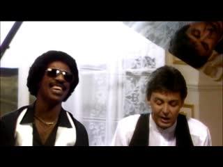 Paul McCartney - Ebony And Ivory (feat Stevie Wonder)