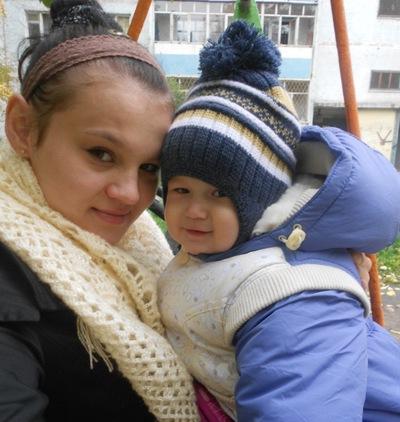 Елена Ярухина, 9 сентября , Ульяновск, id153414853