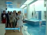 Конференция в санатории