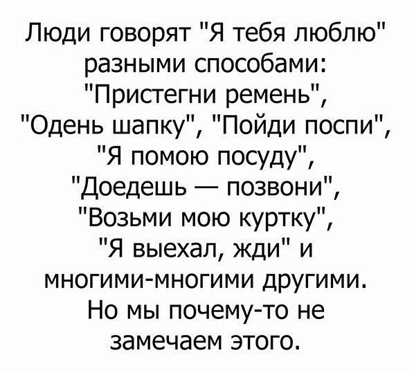 Фото №456239198 со страницы Оли Логуновой