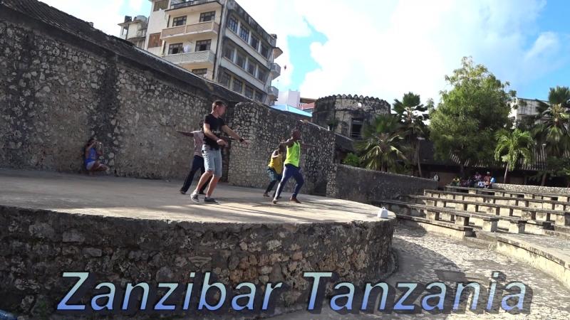 OLD FORT Zanzibar Танцы в Танзании Занзибар Stoun town