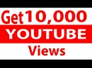 How to get more YouTube views quickly fast - Get YouTube Views For Free 2017