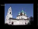 Песнопение Толгского монастыря (старинное) - Хор Свято-Введенского Толгского монастыря