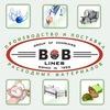 ГК Би Би Лайнс: одноразовые расходные материалы