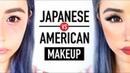 Японский макияж vs. Американский макияж! от Венжи