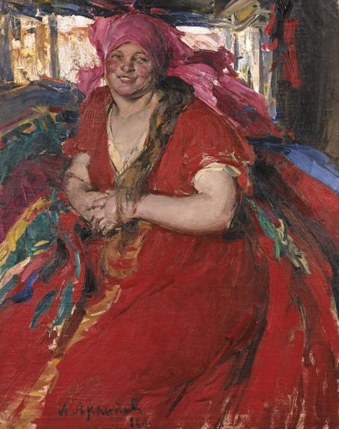 Абрам Ефимович Архипов (1862  1930)  русский живописец, передвижник.
