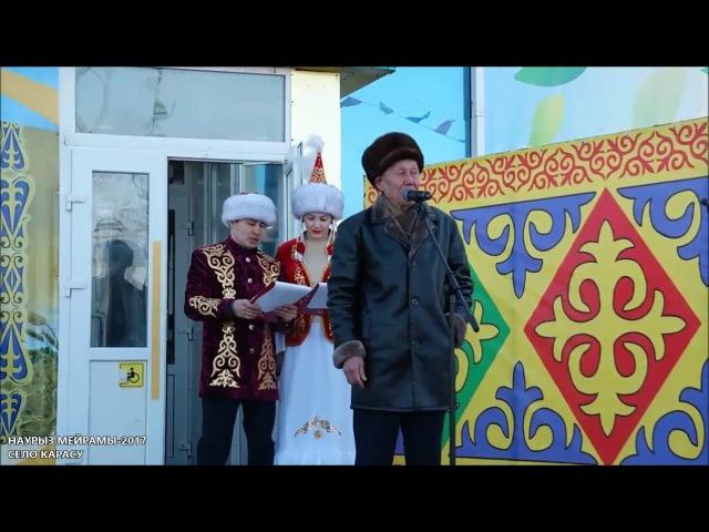 Дорогие мои старики - ролик в честь Дня пожилого человека 2017 (Карасуский район)