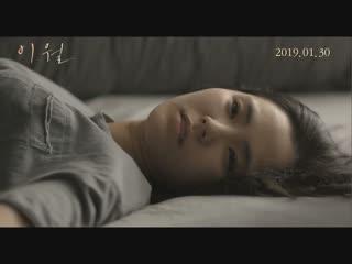 February - Korean Movie