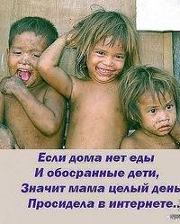Марина Семенюк, 20 февраля 1983, Свердловск, id217732677