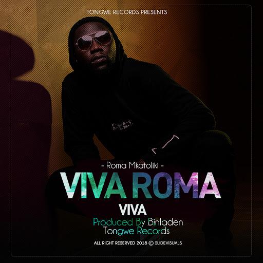 Roma альбом Viva Roma