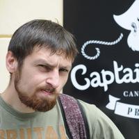 Кирилл Шляхтич