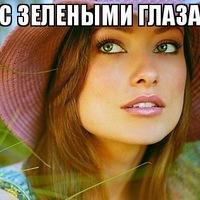 Матильда Петровна, 1 января , Пермь, id203983615