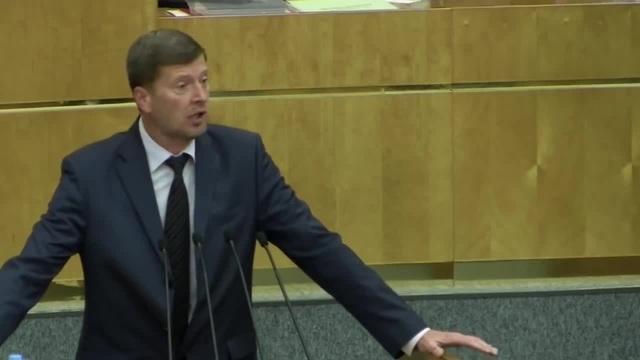 УСТРОИЛ РАЗНОС депутата от ЛДПР Сергея Иванова