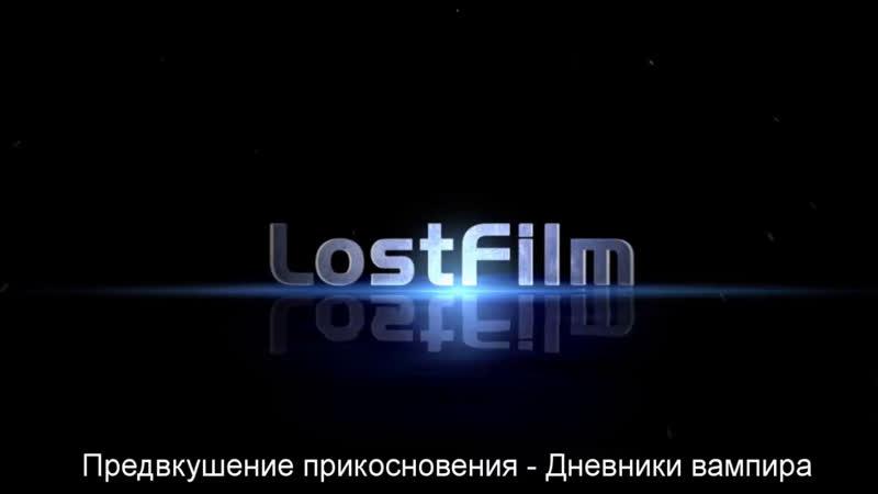 Live: Мистические сериалы | online