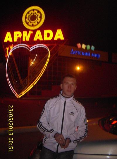 Алексей Андреев, 21 июня 1994, Оренбург, id54610695