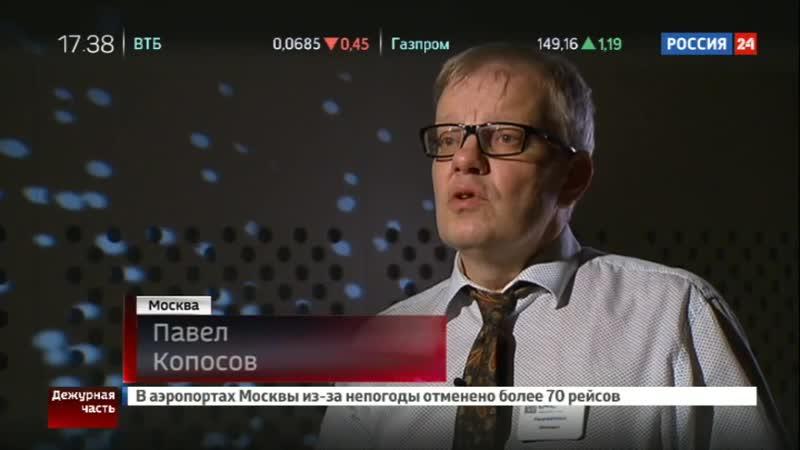 Вести. Дежурная часть: Электронные сигареты, сумки и планшеты задержали на таможне Россия-24