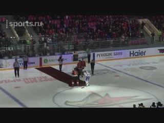Моуринью упал на матче КХЛ в Балашихе