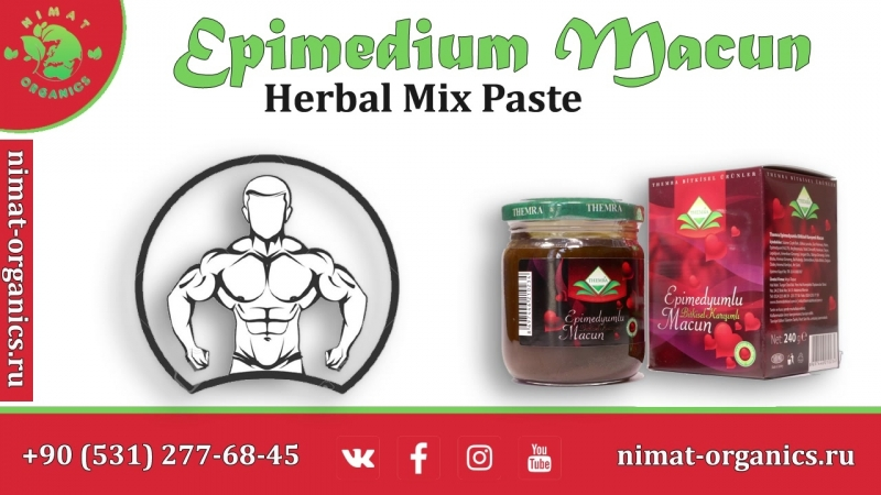 Epimedyumlu macun - Epimedium Herbal Mix paste Themra