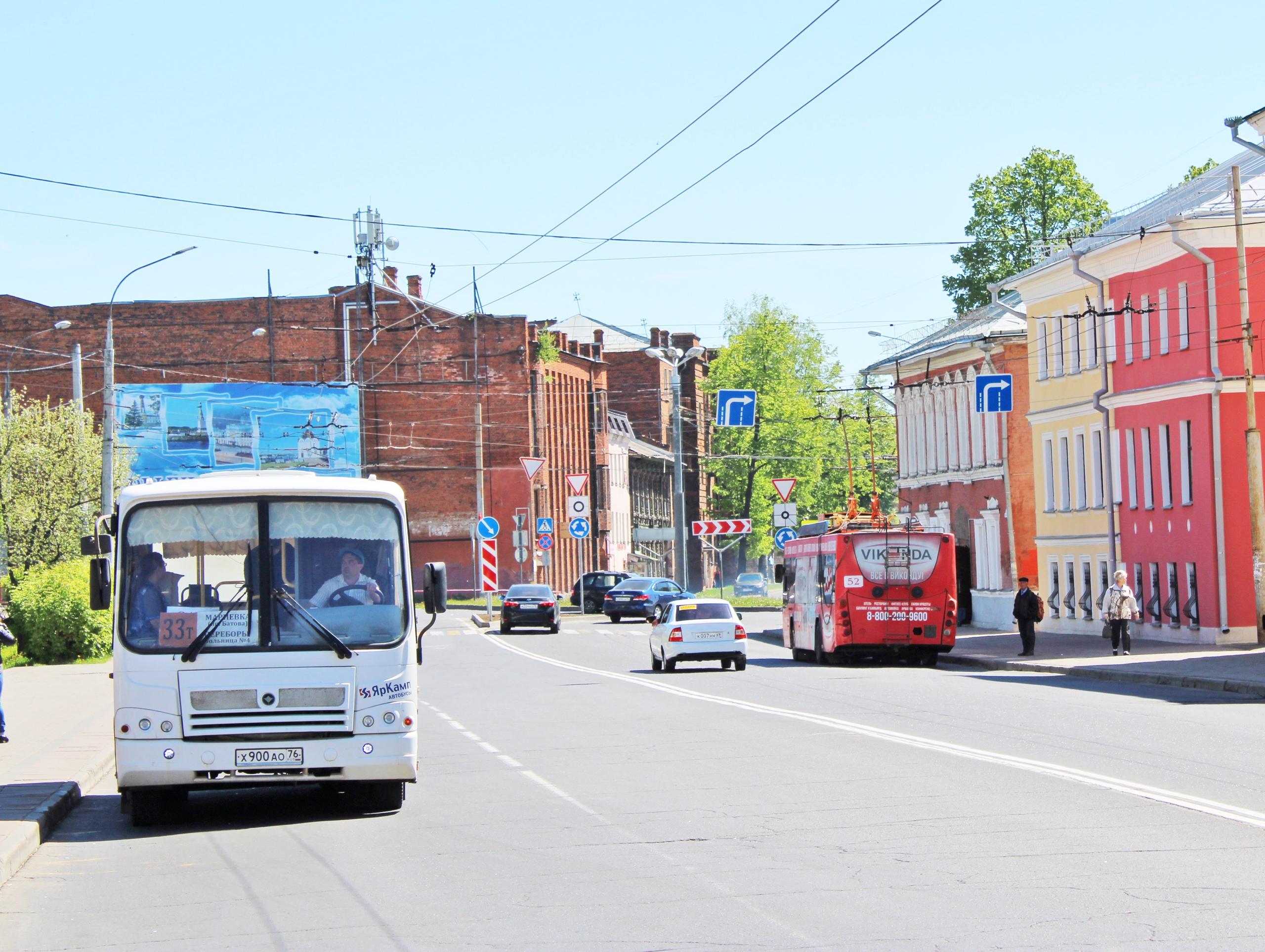 Автобус №33т