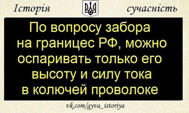 Порошенко по телефону обсудит ситуацию в Украине с тремя мировыми лидерами - Цензор.НЕТ 2787