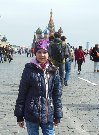 Вероника Нагимова, 1 апреля , Казань, id228364493