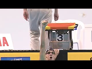 Michael phelps 1st gold medal at world championships