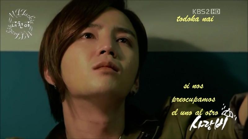 Jang Keun Suk 💘 Stay FanMV karaoke