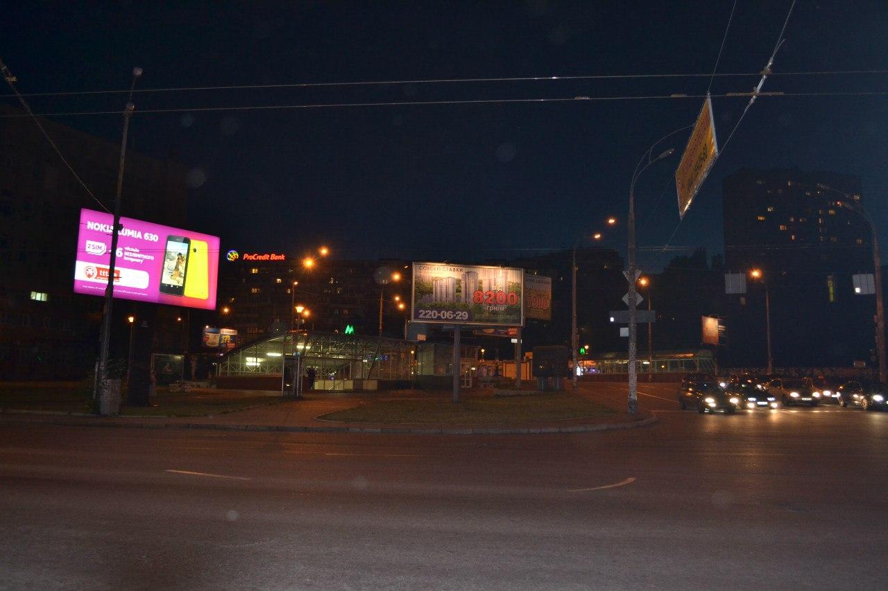 Елена Руденко. Киев. Голосеевский район. Лето 2014 г.  XedQ9Fa88qE