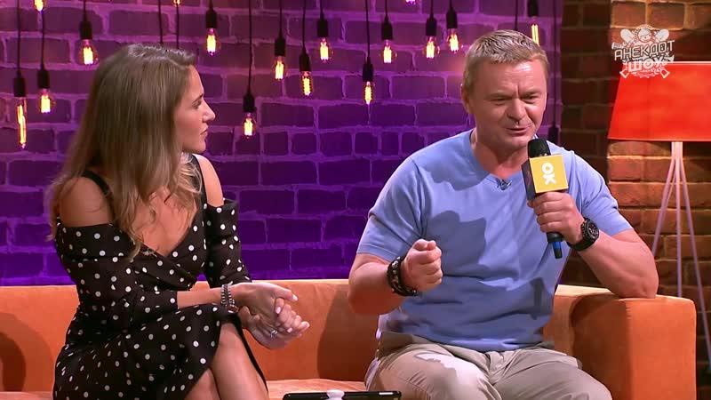 Анекдот шоу Владимир Сычев проститутка и таксист