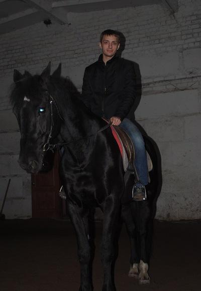 Иван Кухаренко-Барский, 14 февраля 1988, Кривой Рог, id8501289