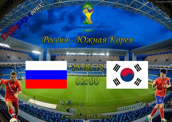 Немного о футболе и спорте в Мордовии (продолжение 5) - Страница 5 PFrxbhDqKJE