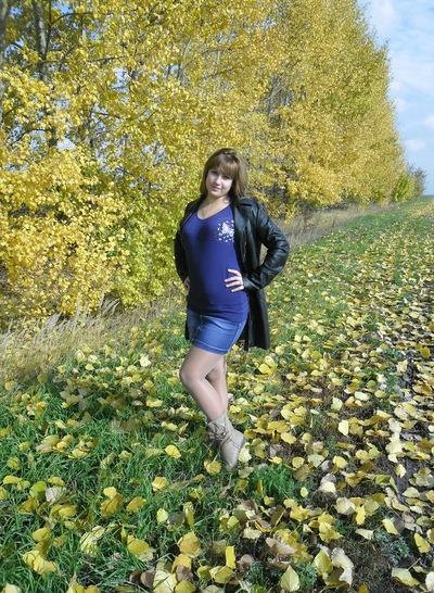 Анна Нехаева, 23 сентября 1991, Россошь, id180364386