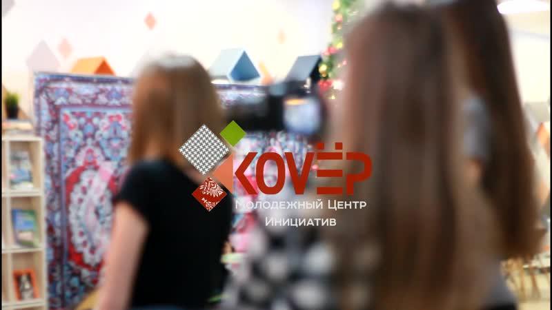 Кастинг Promodels Нижнекамск 20.01.2019