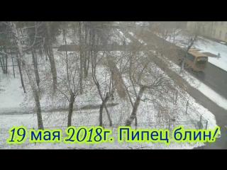 снегопад__Full HD.mp4