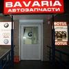 Avto Bavaria