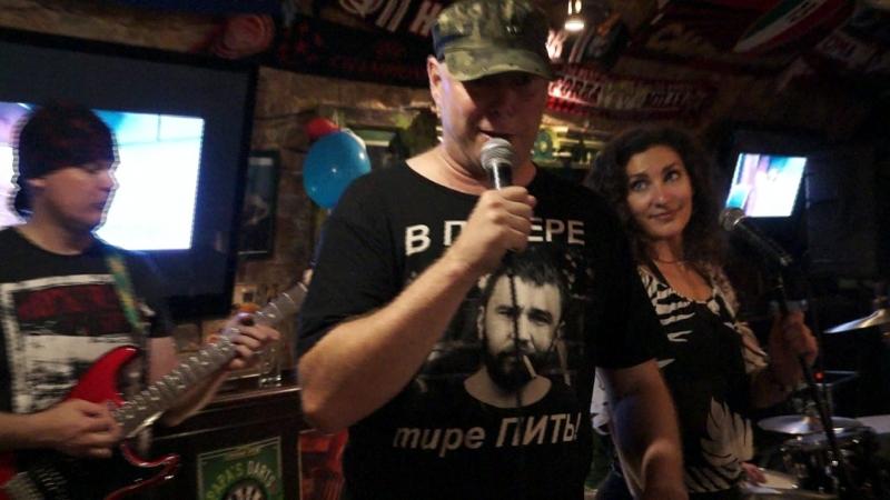 Группа Кадры cover гр Ленинград Irish Papa's Pub В Питере пить смотреть онлайн без регистрации