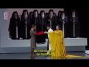 Верди Аида 1 Нетребко Мути Зальцбург 12 08 2017 Verdi Aida Salzburger Festspiele