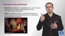 9 2 Политическая культура теоретические перспективы Илья Локшин
