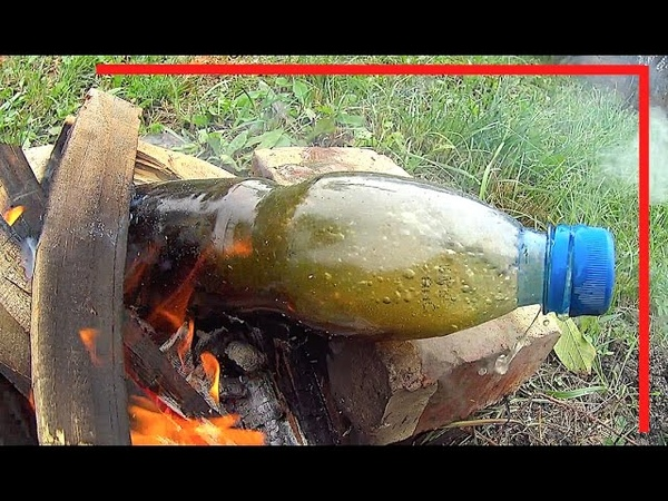 How to boil water in a plastic bottle What happens if you throw a plastic bottle into the fire