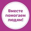 Danke-Shop благотворительный магазин Калининград